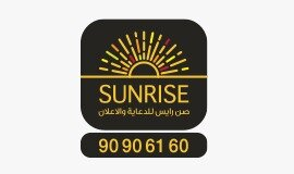 Sunrise advertising -KNF. free