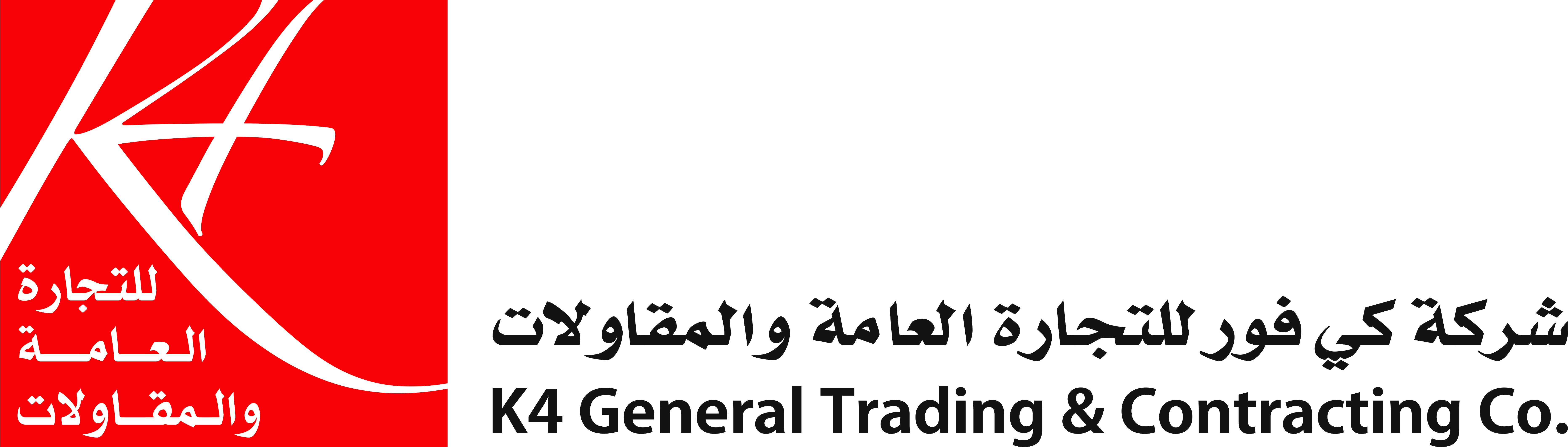 K4 General Trading & Contracting Co.